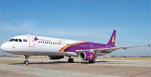 Cambodia Angkor Air Tickets Reservation   Book Cambodia ...